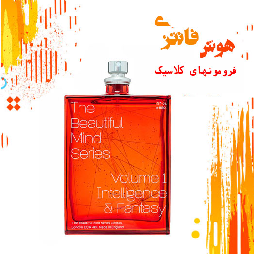 محصول The Beautiful Mind Series Volume I Intelligence & Fantasy