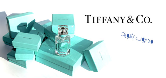 Tiffany Tiffany Co