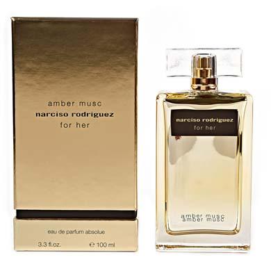 42125098d فروشگاه اینترنتی عطرخانه - مشخصات ، قیمت و خرید عطر زنانه نارسیسو ...